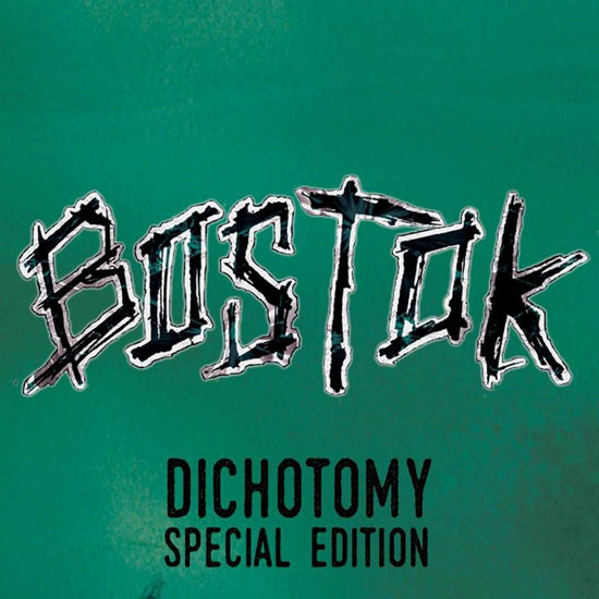 Dichotomy Special Edition - 149